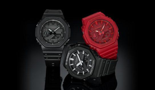 La serie GA-2000 se renueva con el reloj más delgado de la historia